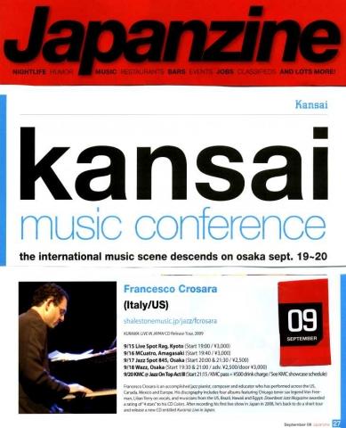 2009_japanzine