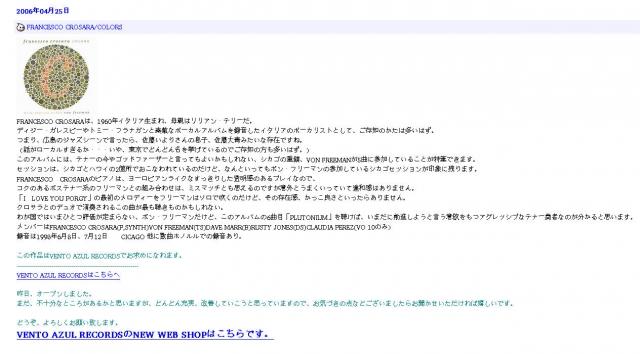 2006_colors_japan