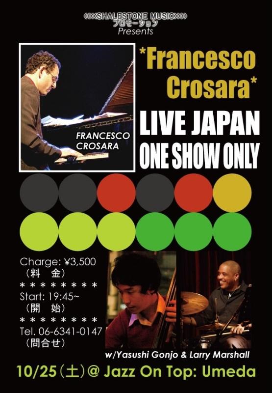 2008-japan-poster