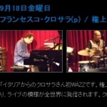 2009 Osaka Japan Francesco Crosara Trio live video at Wazz