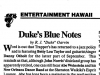 1990-10_entertainment_hawaii