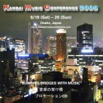 COMPILATION CD: KANSAI MUSIC CONFERENCE (2009)