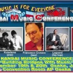Japan Tour 2009: Kansai Music Conference