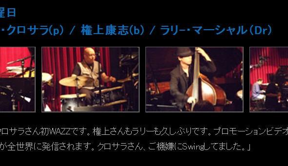 Japan Tour 2009: Osaka – Wazz Club