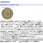 """2006 CD Review: """"Colors"""" – Vento Azul (Japanese)"""