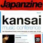 2009 Japan – Japanzine